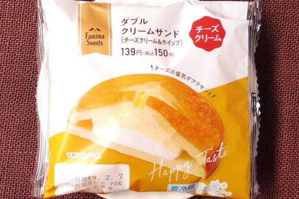 チーズクリームとホイップをサンドした、ダブルクリームサンドの新作。