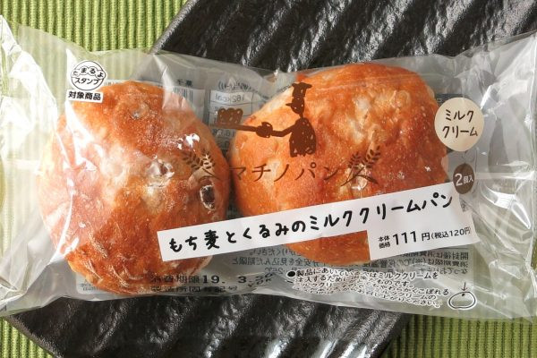 北海道産牛乳入りミルククリームを、もち麦とローストくるみを練り込んだルヴァン生地に注入したパン。