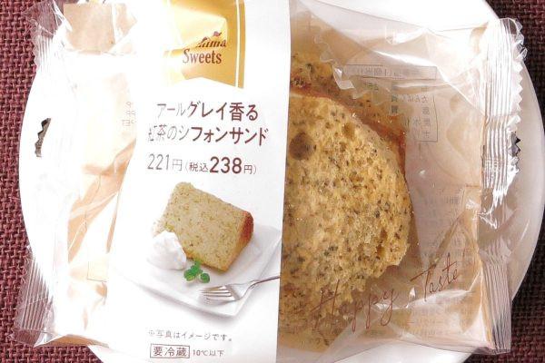 ホイップ、カスタード、キャラメルソースを紅茶風味シフォン生地でサンドしたバーガータイプのケーキ。