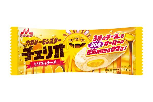 森永乳業 カロリーモンスターチェリオ トリプルチーズ