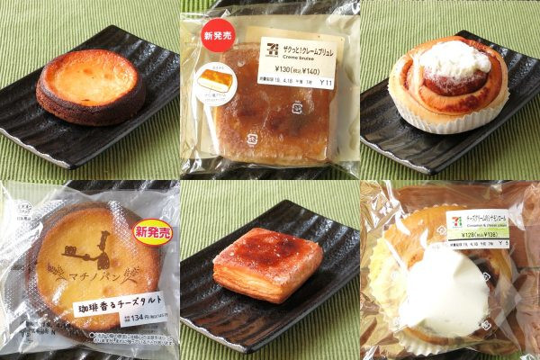 ローソン「マチノパン 珈琲香るチーズタルト」、セブン-イレブン「ザクっと!クレームブリュレ」、セブン-イレブン「チーズクリームのシナモンロール」