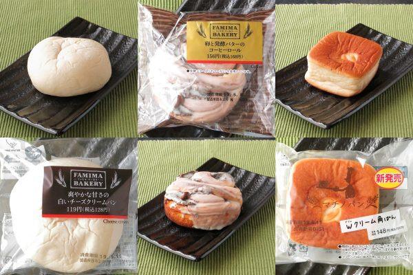 ファミリーマート「白いチーズクリームパン」、ファミリーマート「コーヒーロール」、ローソン「マチノパン Wクリーム角ぱん」