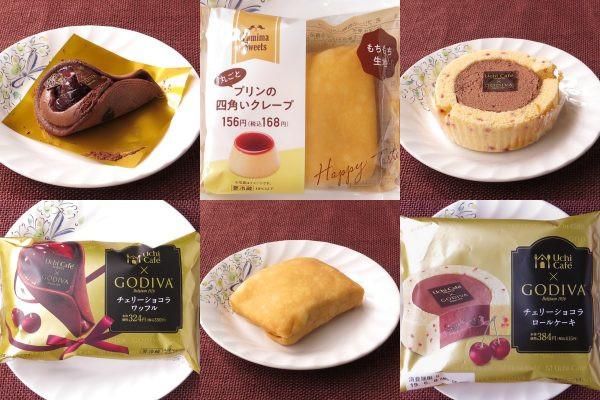 ローソン「Uchi Café×GODIVA チェリーショコラワッフル」、ファミリーマート「プリンの四角いクレープ」、ローソン「Uchi Café×GODIVA チェリーショコラロールケーキ」
