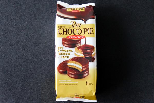 リニューアル後の「プチチョコパイ」パッケージ
