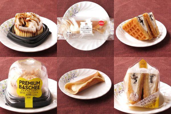 ローソン「プレミアムバスチー」、セブン-イレブン「スティックどら チーズクリーム&練乳クリーム」、ファミリーマート「ふんわりワッフル クッキー&クリーム」