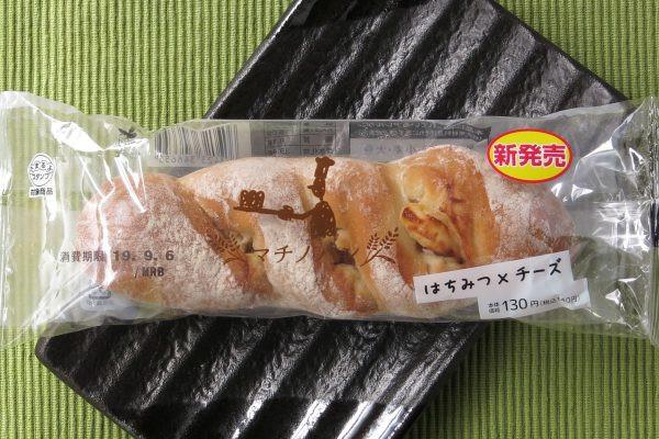 カマンベールベースのクリームとはちみつソースを、小麦風味豊かな生地に包んだパン。