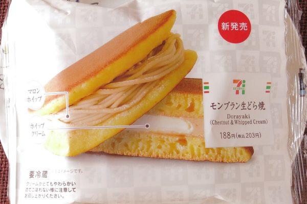 濃厚な味わいのモンブランあんを使用した生どら焼き。