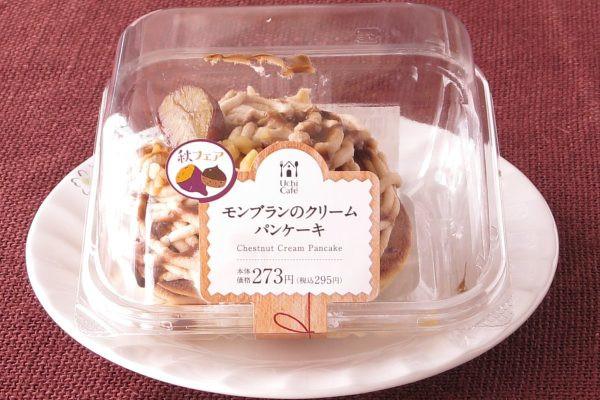 3枚重ねのパンケーキの間にマロンクリームをサンドし、マロンクリームを乗せて渋皮栗とマロンソースをトッピング。