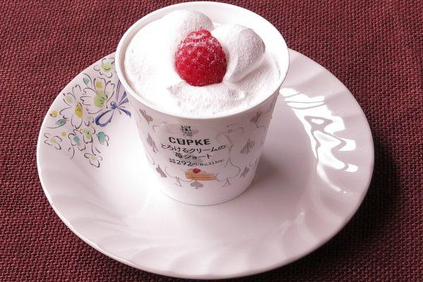 縦型カップに収まった純白のたっぷりクリーム。