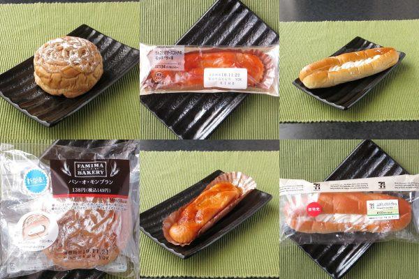 ファミリーマート「パン・オ・モンブラン」、ローソン「りんごとバタースコッチのモッチケーキ」、セブン-イレブン「ふんわりしっとりホイップロール」