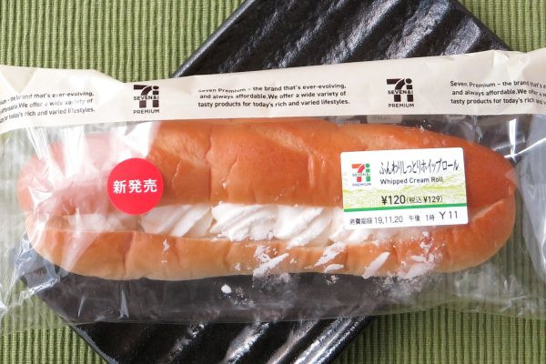北海道産生クリーム入りホイップをサンドした濃厚な味わいの菓子パン。