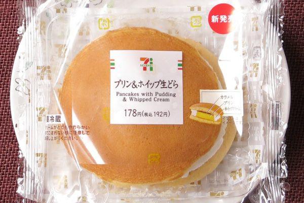 濃厚なカスタードプリンを、ほろ苦いカラメルとともにメープル味のパンケーキ風生地でサンドした生どら。