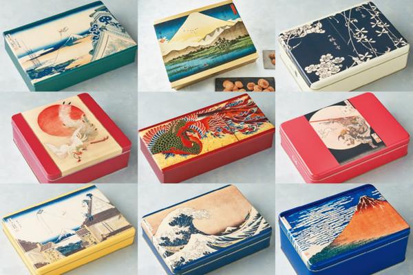 イトーヨーカドー アートコレクション 日本画の巨匠シリーズ