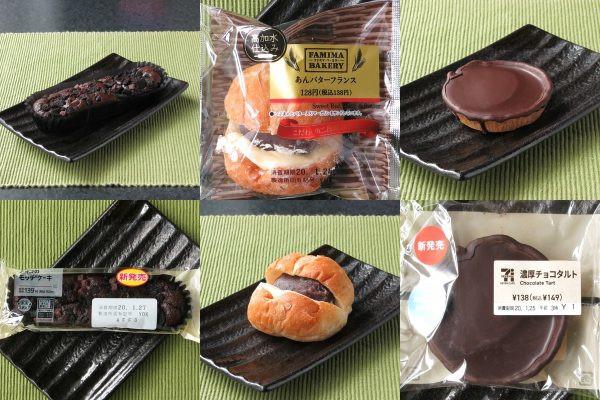 ファミリーマート「あんバターフランス」、ローソン「チョコのモッチケーキ」、セブン-イレブン「濃厚チョコタルト」