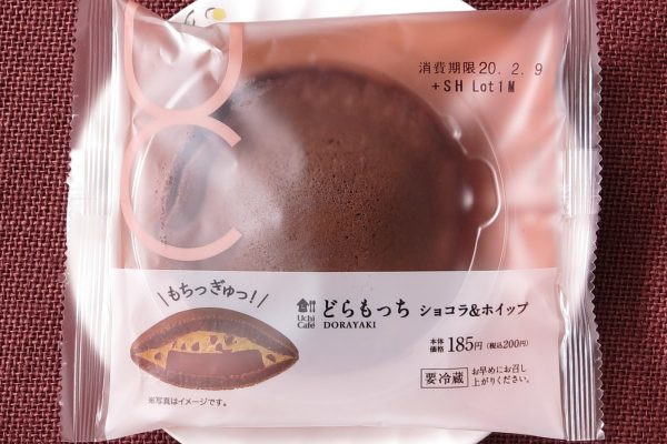 """ベルギーチョコ100%使用のチョコプリンをまるごと1個、チョコチップ配合のクリームと共にもちもち薄皮生地に閉じ込めた""""どらもっち""""新作。"""