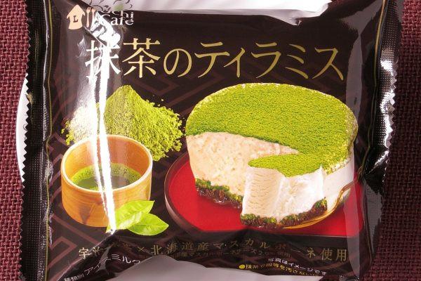 北海道産マスカルポーネ使用のチーズアイスに宇治抹茶パウダーを贅沢に合わせたカップアイス。