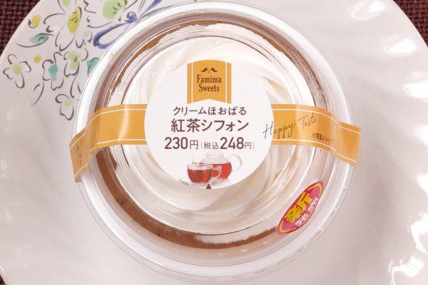 アールグレイ茶葉のシフォンにすっきりホイップを絞り上げたスイーツ。