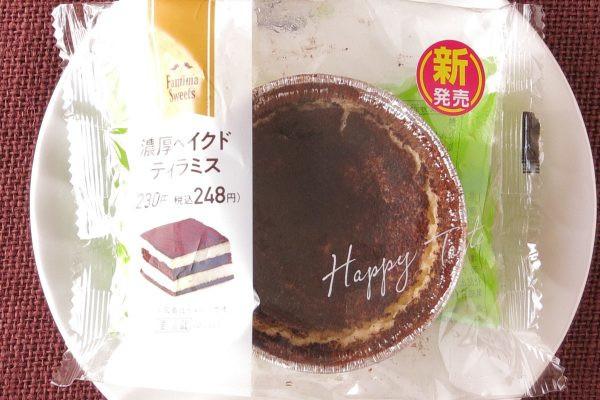 北海道産マスカルポーネをブレンドした生地をコーヒースポンジと合わせた濃厚な味わいのティラミス。