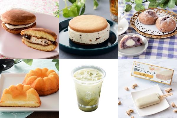 ローソン今週の新商品6選!濃厚抹茶に濃厚ピスタチオアイスなど♪