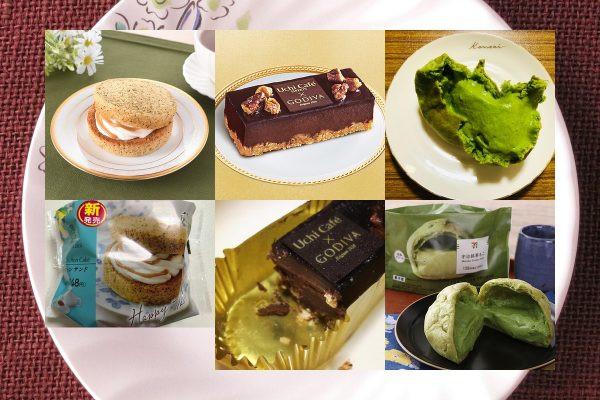 ファミリーマート「紅茶のシフォンサンド」、ローソン「Uchi Café×GODIVA ショコラケーキ」、セブン-イレブン「宇治抹茶もこ」