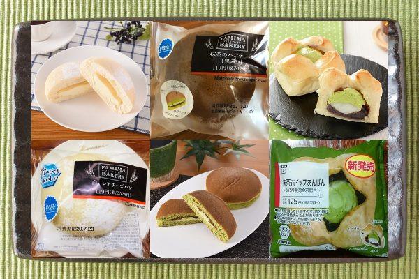 ファミリーマート「白いレアチーズパン」、ファミリーマート「抹茶のパンケーキ(黒みつ)」、ローソン「抹茶ホイップあんぱん~もっちり食感の求肥入~」