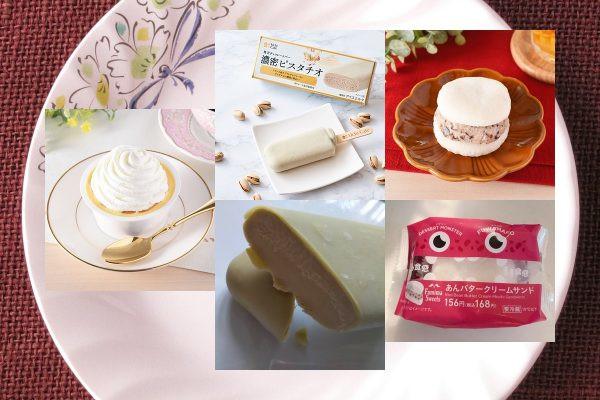 ファミリーマート「クリームほおばるチーズケーキ」、ローソン「ウチカフェ 贅沢チョコレートバー 濃密ピスタチオ」、ファミリーマート「あんバタークリームサンド」