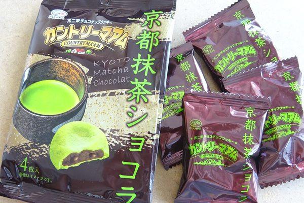 カントリーマアム 京都抹茶