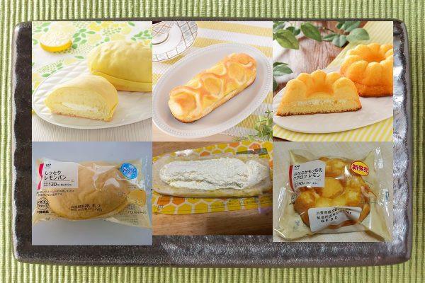 ローソン「しっとりレモンパン」、ファミリーマート「はちみつホイップデニッシュ」、ローソン「ふかふかもっちのクグロフ レモン」