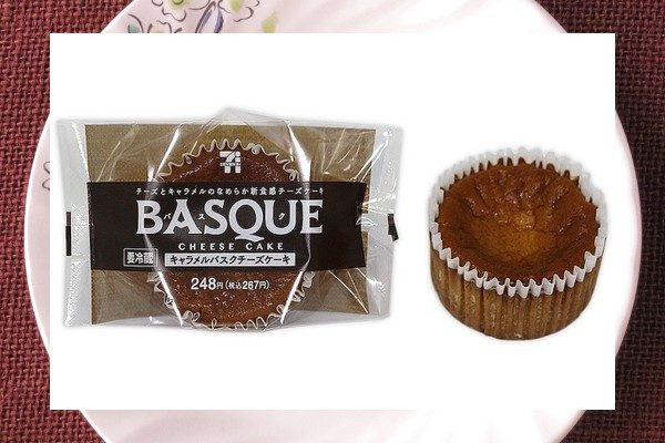 コクのあるキャラメルの味わいを楽しめる、濃厚でクリーミーなバスクチーズケーキ。