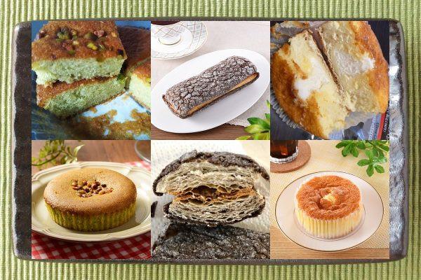 ローソン「アーモンドケーキ ピスタチオ」、ファミリーマート「マカロンデニッシュ(チョコ)」、ファミリーマート「ケーキ仕立てのチーズクリームパン」