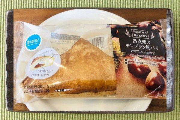 渋皮マロンペーストとミルクホイップ入りの、さっくりした三角パイ。