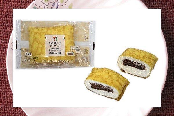 ティラミスクリームとコーヒーシロップ、ココアスポンジをもっちり食感の皮で包んだクレープ。