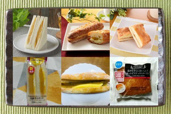 ファミリーマート「安納芋のサンド」、ローソン「マチノパン おいもとバターのフランスパン」、ファミリーマート「ホットビスケット(メープル)」