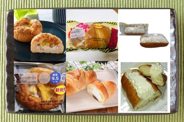 ローソン「大麦の蜂蜜とクルミのチーズパン」、ローソン「ホイップとあんこの塩クロワッサン」、セブン-イレブン「ホイップたっぷり   もっちりあげパン」
