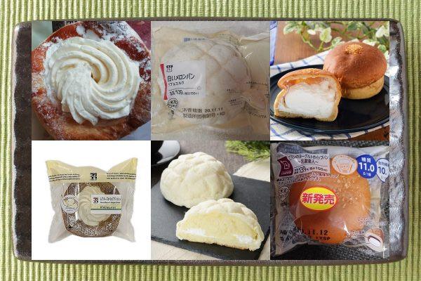 セブン-イレブン「レアチーズホイップデニッシュ」、ローソン「白いメロンパン ダブルミルク」、ローソン「ブランのヨーグルトホイップパン 〜乳酸菌入〜」