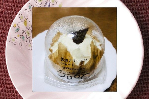 外にはコクのあるクリーム、内には軽い後味のクリームをあしらい、いちごを使わずに仕上げたシンプルなショートケーキ。