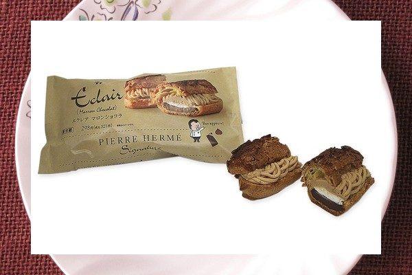 焼き栗使用のクリーム、口どけよいホイップ、なめらかなチョコカスタードを歯切れよい生地に詰めたエクレア。