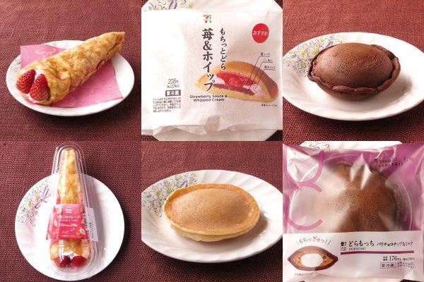 ファミリーマート「いちごのクレープ」、セブン-イレブン「もちっとどら 苺&ホイップ」、ローソン「どらもっち(パリチョコチップ&ミルク)」