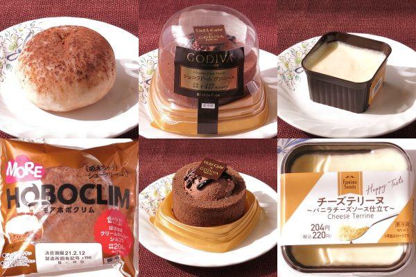 ローソン「モアホボクリム -ほぼほぼクリームのシュー ショコラ-」、ローソン「Uchi Café×GODIVA ショコラドーム ヴァニーユ」、ファミリーマート「チーズテリーヌ」