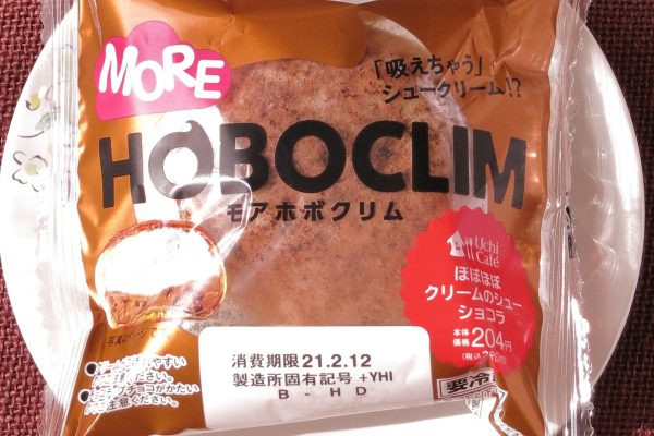 高乳脂肪のホイップとチョコチップ入り生チョコクリームの2種を、薄いパフに注入したホボクリムの新作。