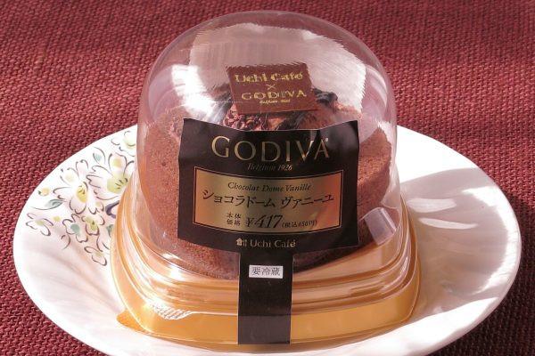 チョコカスタード・チョコチップ・バニラムース・チョコムースをチョコ生地で巻いてグラサージュとカカオニブをトッピングしたスイーツ。
