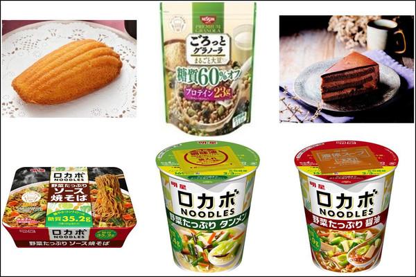 新作!低糖質食品6選