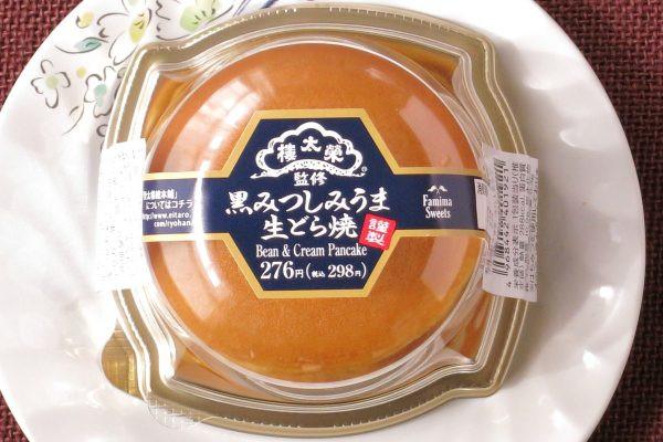 粒あんとホイップクリームを、沖縄県産黒糖の黒みつを染み込ませた生地で挟んだどら焼き。