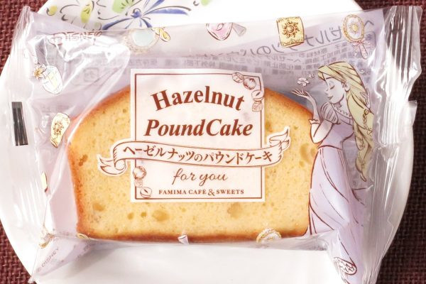 ヘーゼルナッツの甘さと風味が感じられる、しっとり食感のパウンドケーキ。
