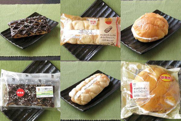 セブン-イレブン「さっくり濃厚チョコパイ」、ファミリーマート「ホイップメロンパン」、ローソン「ザクザククッキーホイップメロンパン」