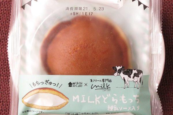 北海道産生クリームブレンドのホイップと練乳ソースを、もちもちの生地で包んだどらもっち。