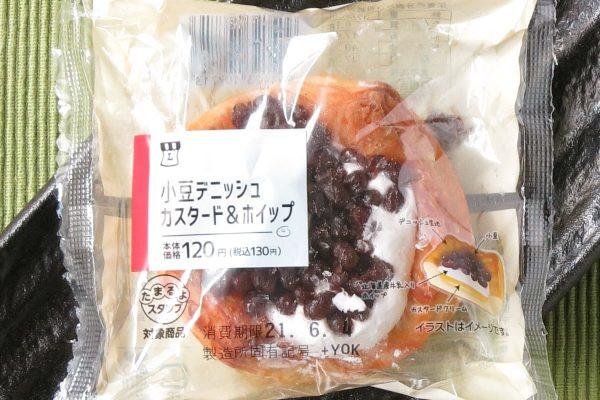 カスタードと北海道産牛乳使用のホイップをデニッシュ生地に絞り、蜜漬け小豆をトッピングしたペストリー。