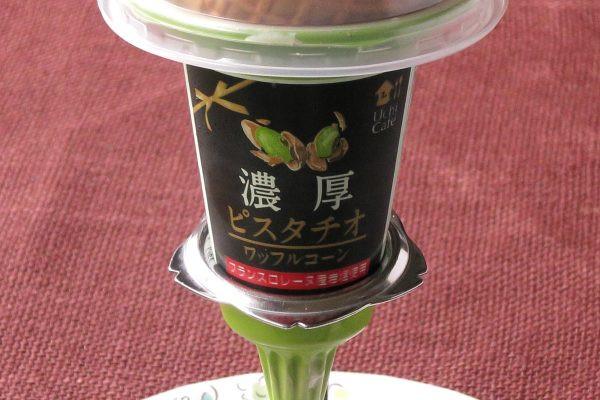 ピスタチオペーストをたっぷり配合し、濃厚で香り高い味わいを感じられるワッフルコーン。