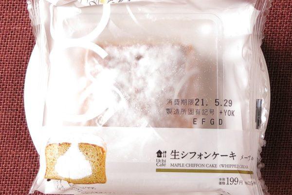 2種のクリームとカナダ産メープルをブレンドしたホイップを、生クリームとメレンゲ使用のふわっとしっとり生地に入れたシフォンケーキ。