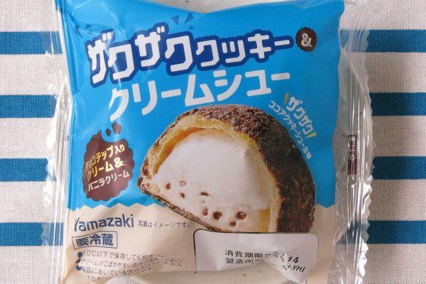 ヤマザキ「ザクザククッキー&クリームシュー」